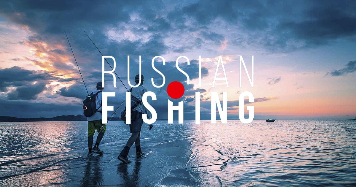 Все рыбы наших рек и озр